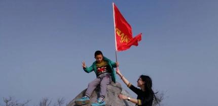 高举鲁A网伟大旗帜…