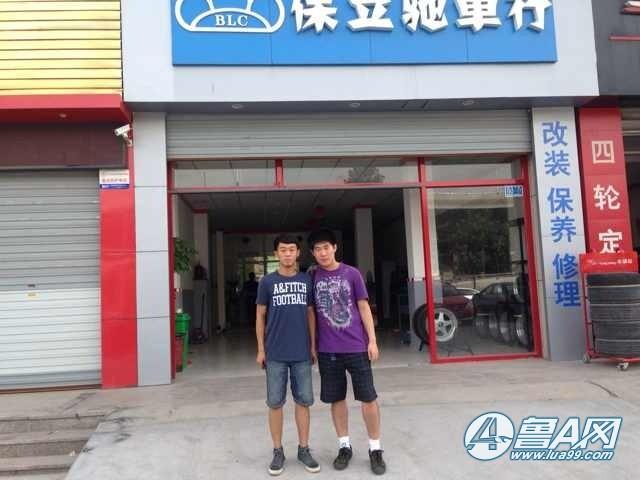 QQ图片20140913202537.jpg