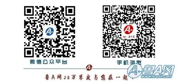 订阅号二维码图片_副本.jpg