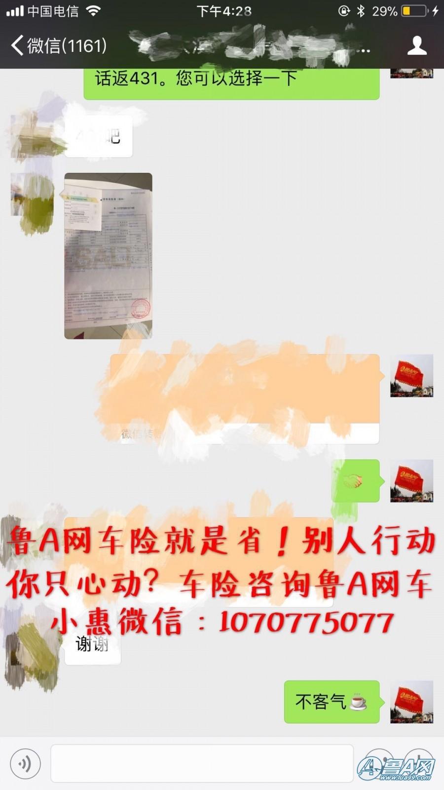 微信图片_20171226165300.jpg