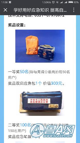 Screenshot_2018-05-14-17-08-01-032_com.tencent.mm.png