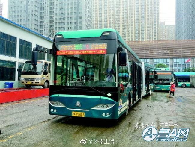 """济南BRT1号线换""""巨无霸"""",65路、306路票价降至2元"""