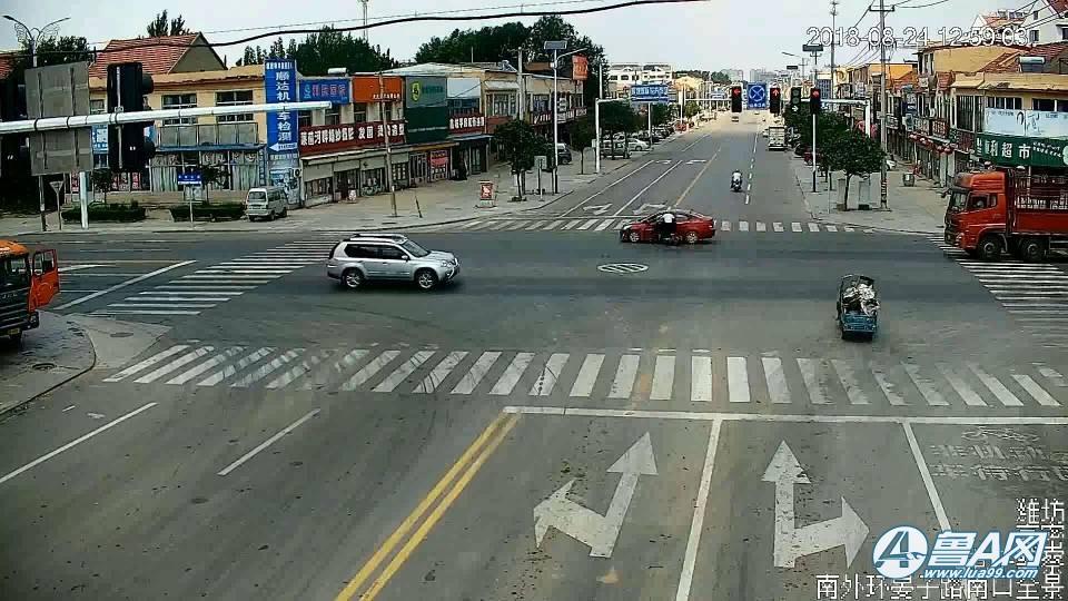 男子骑车闯红灯与轿车相撞身亡,交警认定负全责