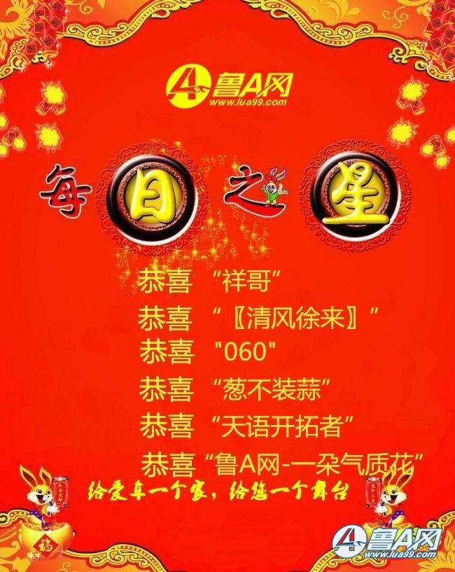 10.17《每日之星》来了,暗号:火锅中的素菜之王是?