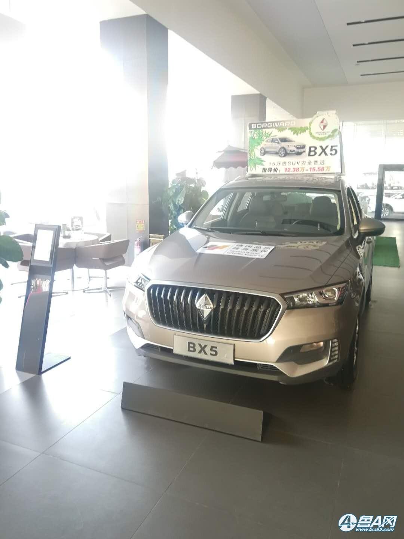 济南宝沃BX5尊贵车主,恭喜王老板喜提爱车,专享购车优惠