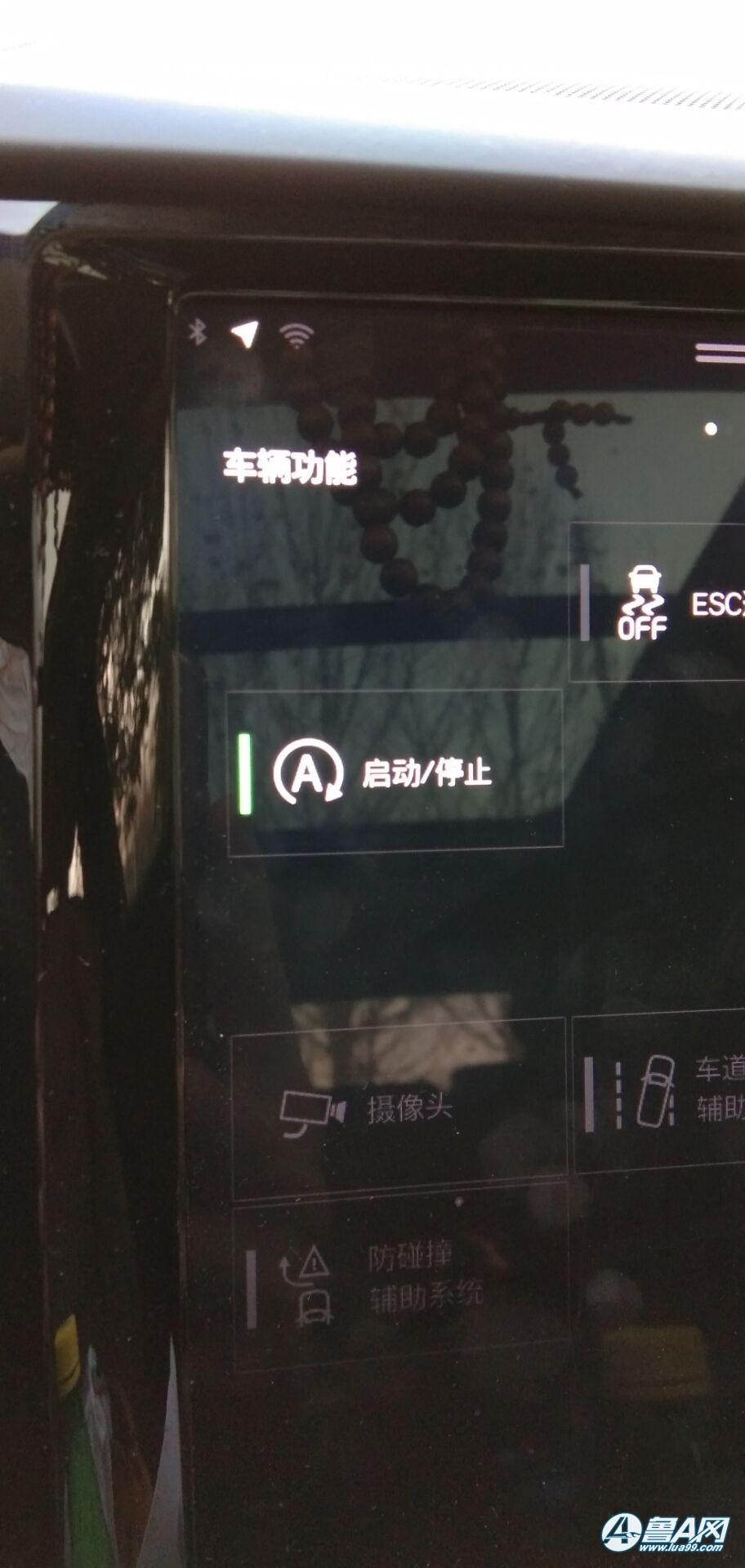 沃尔沃XC60自动起停功能怎么关闭?