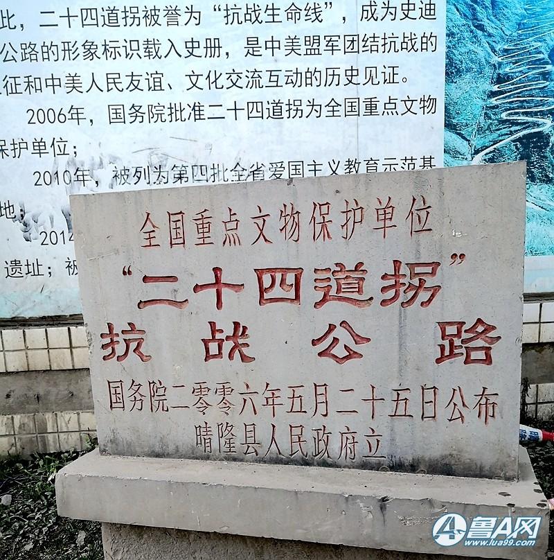贵州之旅~难以忘却的二十四道拐抗战公路