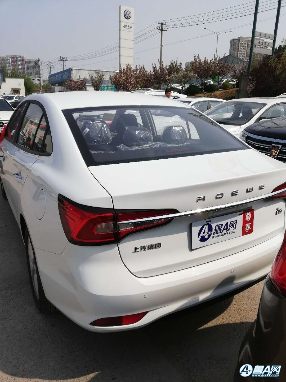 济南荣威i5提车落地价格多少?恭喜路先生团购优惠喜提爱车