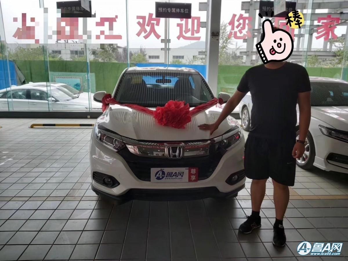 济南缤智提车作业,团购政策优惠多,更省心,更方便!
