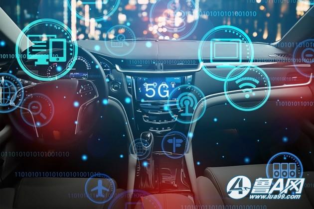 5G+车辆数据:助力汽车行业革新
