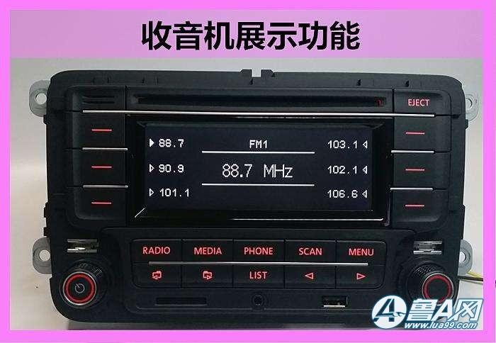 在济南汽车音响CD机应该怎么养护?