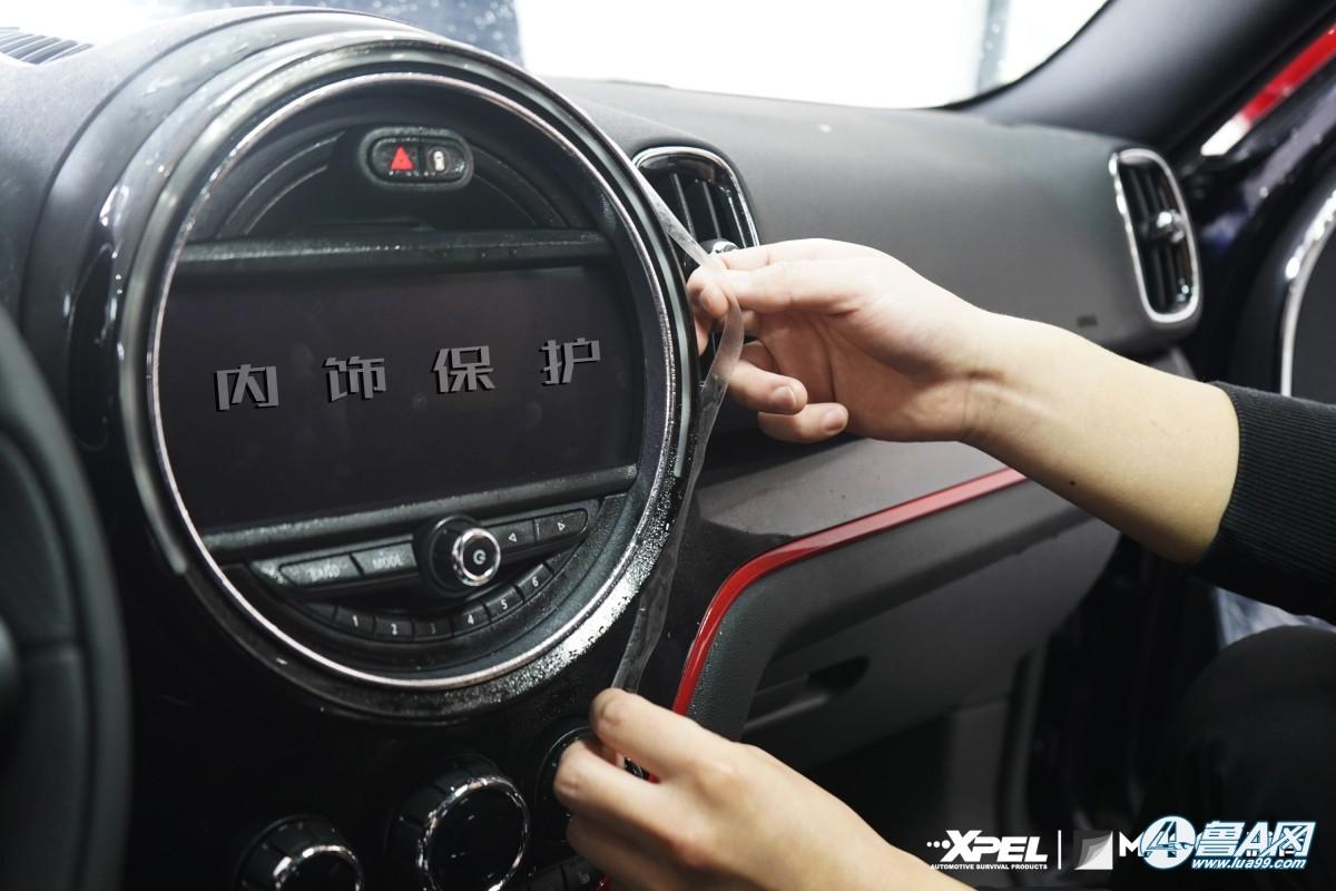 MINI装贴OVIIO隐形车衣