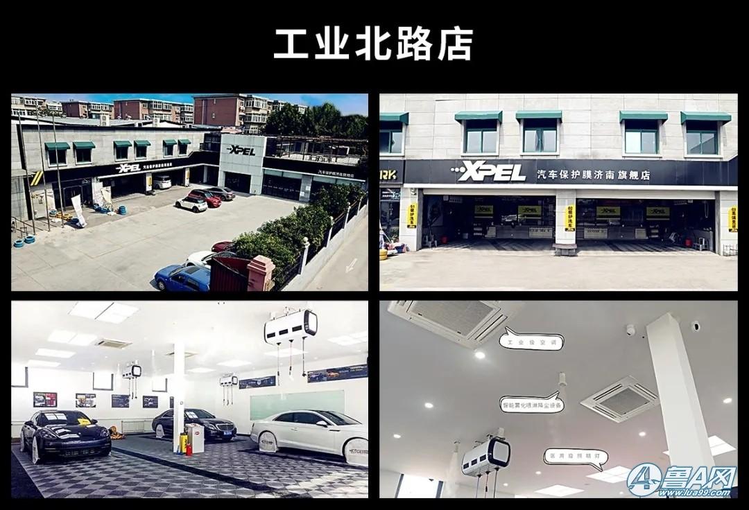 店 地址 (2).JPG