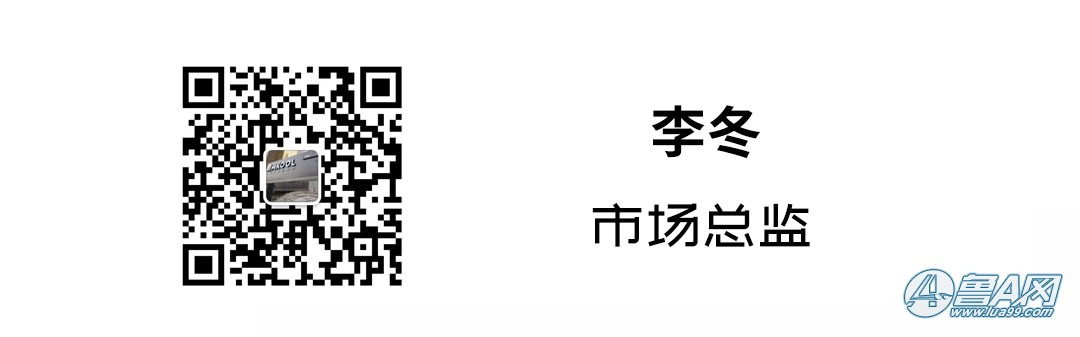 微信图片_20200506095127.jpg