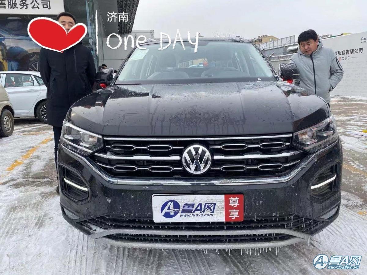 济南大众探岳团购竞额外省了1500元,车友震惊了!!