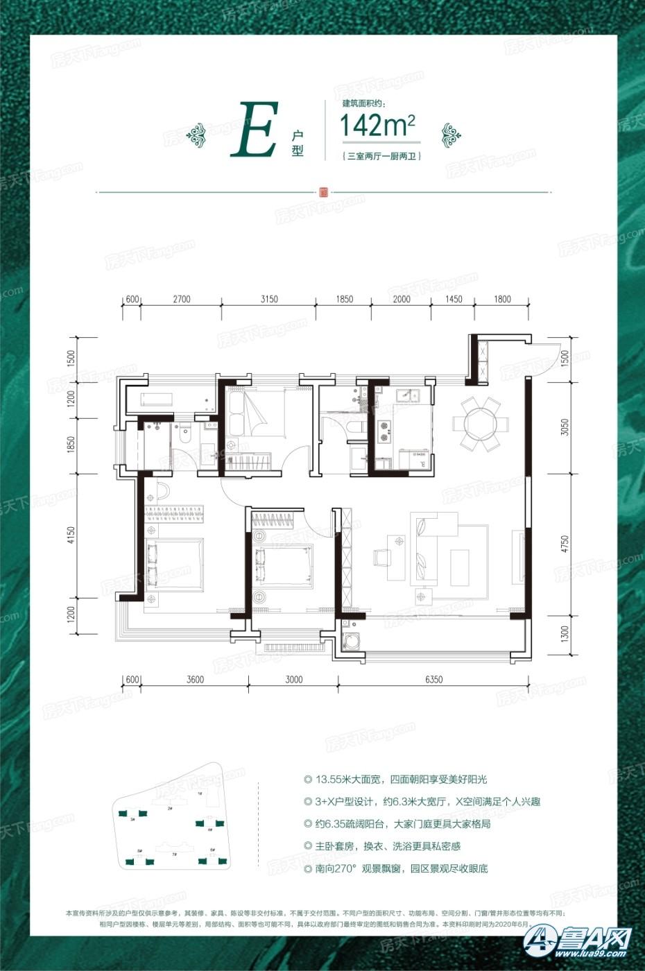 c3e99be1-4b67-4cf9-aeeb-46adc6558d64.jpg
