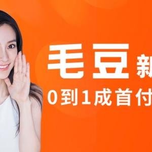 毛豆新车网与东风悦达起亚达成合作 毛豆平台助力合资品牌深耕国内市场 ... ...