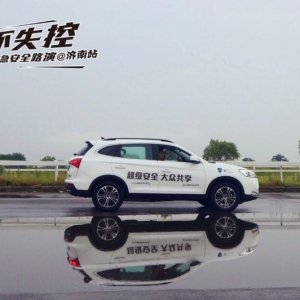 应用安+最新一代汽车安全系统,瑞风S7超级版登陆山东市场