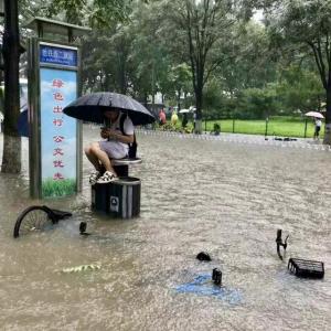 长安新CS75  雨天行车的福音