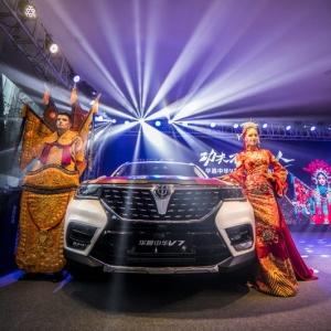 华晨中华V7以黑马之势登陆华中 起售价10.87万掀起购车狂潮