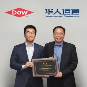 华人运通与陶氏化学创行业跨界创新范式,宣布共同研发最新材料将首次在新能源汽车应用 ...
